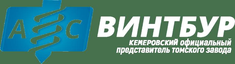Винтовые сваи Кемерово