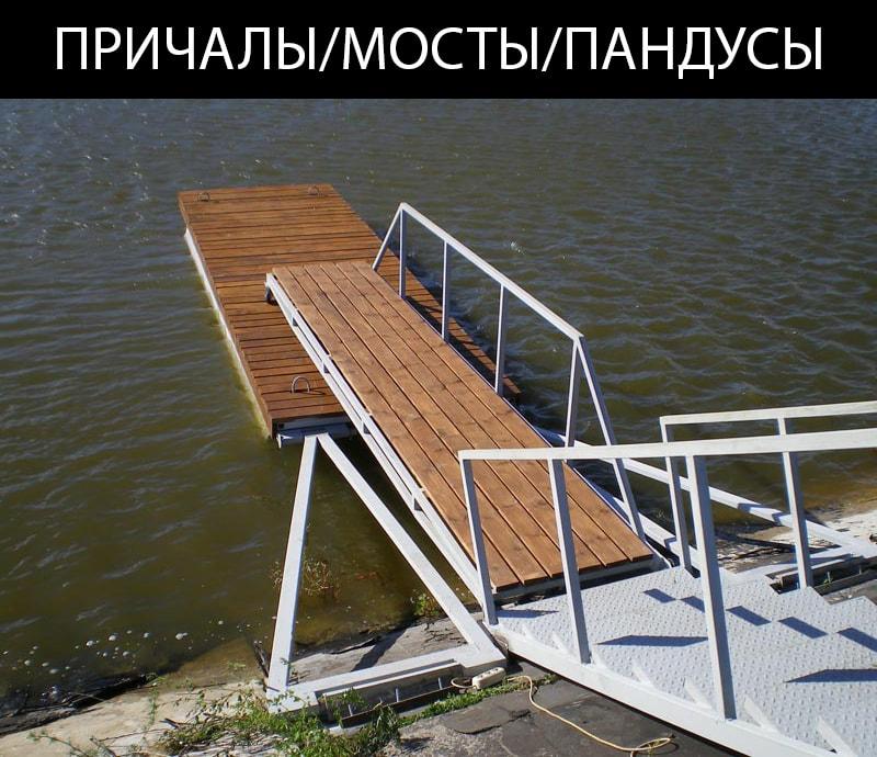 Причалы/мосты/пандусы на винтовых сваях. Винтовые сваи Кемерово - отличный вариант для любого фундамента.