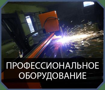 АС-ВинтБур имеет собственное оборудование и изготавливает качественные винтовые сваи в Кемерово.
