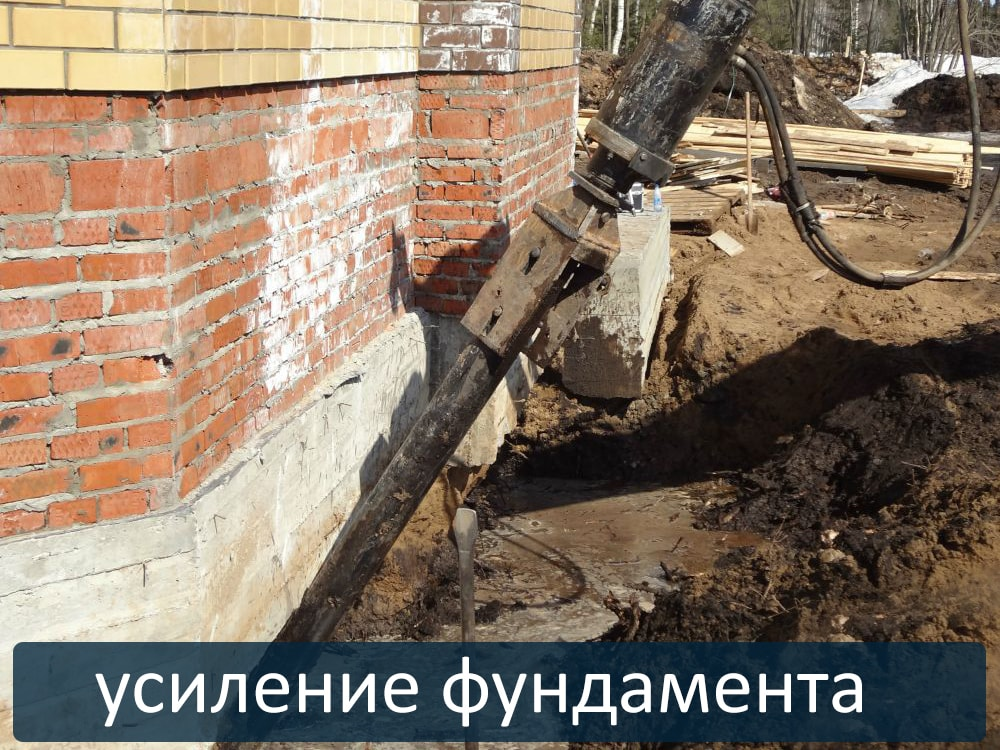 Усиление фундамента на винтовые сваи Кемерово. Винтовой фундамент Кемерово под ключ недорого и быстро.